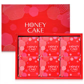 HONEY CAKE 潤紅蜂蜜香皂EX 禮盒(6入)【橘子水美妝】