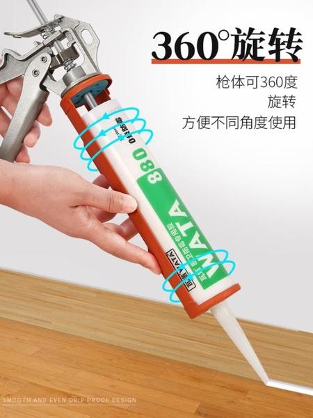 玻璃膠槍自動斷膠結構 膠搶省力家用通用型硅膠軟膠壓打膠 槍神器 好樂匯