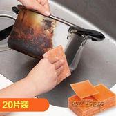 金剛砂海綿擦去污神器魔力擦廚房清潔用品刷鍋洗碗布