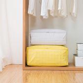 ✭慢思行✭【N134】清新棉被收納防塵袋(大57x40x22cm) PEVA防水 棉被罩 衣物 整理 分類  防潮 印花