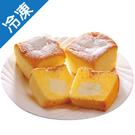 北海道牛奶蛋糕4個/盒【愛買冷凍】