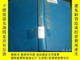 二手書博民逛書店英法德意等外文原版罕見personnel psychology(人事心理學)John B.Miner 1969年