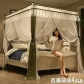 蚊帳 蚊帳三開門1.8m床雙人家用1.5m床宮廷公主風落地加密加厚烤漆支架『快速出貨』YTL
