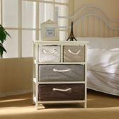 韓式實木田園藤編收納櫃抽屜鬥櫃儲物櫃現代簡約臥室床頭櫃子窄櫃WY