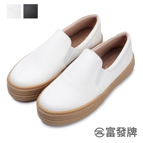 【富發牌】素色奶油焦糖厚底懶人鞋-黑/白  1BE42