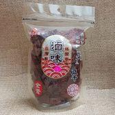 (台灣豆干)滷味豆干 1袋350公克【4718037131067】