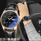 手錶男士學生韓版簡約時尚潮流防水休閒夜光男錶非機械石英錶 NMS街頭潮人