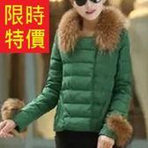 羽絨外套 必備熱銷-日韓有型優雅保暖女夾克6色61aa212【巴黎精品】