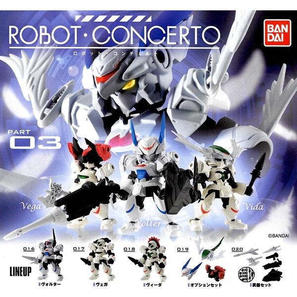 全套5款【日本正版】ROBOT CONCERTO 合體機器人 03 扭蛋 轉蛋 模型 BANDAI 萬代 - 509677