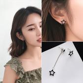 韓國個性耳墜氣質女耳釘網紅耳環長款新款潮 高級感小眾耳飾Ps:銀色2080