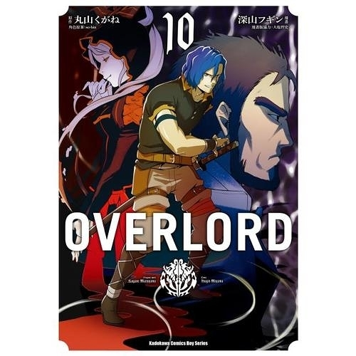 OVERLORD不死者之Oh(3)漫畫
