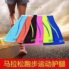 跑步護腿男女戶外馬拉松跑步騎行運動護小腿透氣壓縮護腿 YL-TP208