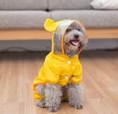 寵物雨衣 狗狗雨衣 小型犬全包雨衣 黃色 泰迪熊 綠色 小恐龍 寵物用品