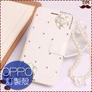 OPPO R15 A73 A75s R11s Plus A77 R11 R9S F1S 茶花皮套 水鑽皮套 保護套 手機殼 貼鑽殼 水鑽手機皮套
