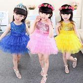 舞蹈服 兒童節目演出服裝幼兒園合唱表演女童亮片舞蹈裙子LJ8142『小美日記』