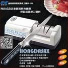 耐銳磨刀機~磨得利(再送料理刀)(電壓2...