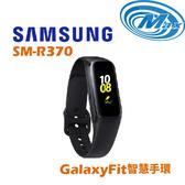 《麥士音響》【有現貨】SAMSUNG三星 Galaxy Fit智慧手環 SM-R370 黑色