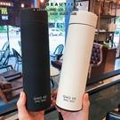韓版簡約磨砂304不銹鋼可愛保溫杯男女情侶辦公室車載帶茶隔水杯 NMS小明同學