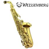 WEISSENBERG S-602L 高音直式薩克斯風(清漆管身)