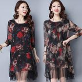 【NUMI】森-時尚印花下擺拼接圓領連衣裙-共2色(M-2XL可選)     50738