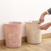 客廳塑料無蓋垃圾桶衛生間廁所大號紙簍家用辦公室廚房臥室垃圾筒