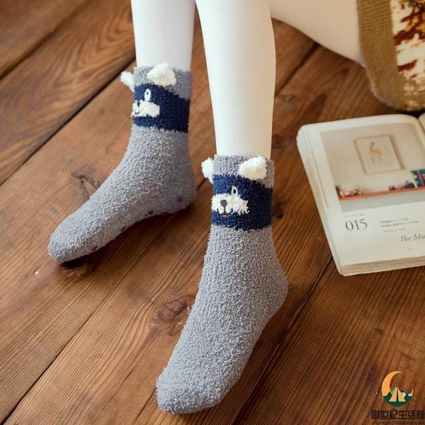 日系居家地板襪加厚保暖襪睡眠長筒珊瑚絨可愛襪子女生秋冬季【創世紀生活館】