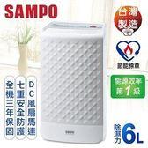 ◎順芳家電◎ 『SAMPO聲寶』 AD-BD121FT 6公升微電腦空氣清淨除濕機