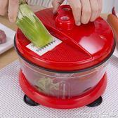 搗蒜器 絞菜機手動廚房用品絞肉機餃子餡攪拌蒜泥家用攪蒜器切菜神器  瑪麗蓮安