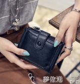 米印新款女士錢包女短款韓版學生簡約搭扣折疊錢包兩折錢夾零錢包夢依港