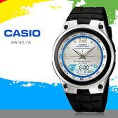 CASIO 經典百搭十年電力 AW-82-7AVDF 魚汛機能款/AW-82-7A/ casio/生日禮物 黑藍 現貨!