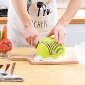 抖音用品 抖音蔬菜水果沙拉切割碗沙拉神器創意拌沙拉碗廚房工具瀝水籃果盤 珍妮寶貝