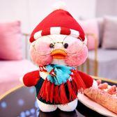 玩偶 玻尿酸鴨公仔ins網紅玩偶毛絨玩具小黃鴨子女生日禮物圣誕節娃娃 歐歐流行館