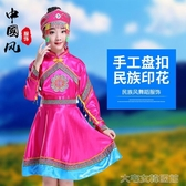 兒童演出服新款少兒演出服兒童表演服民族蒙族女童筷子舞蹈服蒙古舞服裝舞袍 大宅女韓國館