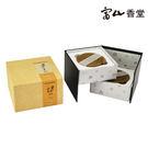 【富山香堂】會安芽莊10 3.5H盤香40片精裝盒-沉香盤香