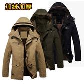 【美國熊】合身版型 顯瘦韓版 中長款加絨加厚 可拆卸連帽 保暖防寒外套夾克  [ARS-53]