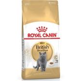 【寵物王國】法國皇家-BS34英國短毛貓專用飼料2kg
