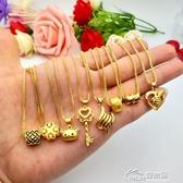 鍍金項鍊 越南沙金項鍊女鎖骨鍊鍍24k黃金色首飾小蠻腰吊墜