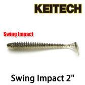 漁拓釣具 KEITECH Swing Impact 2 #001 #102 #401 (軟蟲)