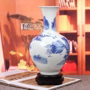 景德鎮陶瓷器青花瓷花瓶