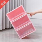 24H現貨抽屜式塑料收納盒透明衣服整理箱AD70003