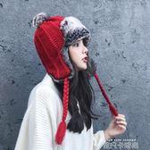 雷鋒帽女冬保暖加厚防風護耳東北飛行韓版加絨針織毛線帽子女冬天 依凡卡時尚