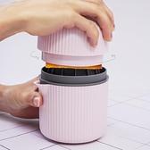 榨汁機 簡易手動榨汁機擠壓器手壓炸檸檬橙汁壓汁器小型果汁杯神器多功能 米家