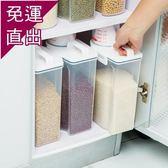 儲米桶 米桶米盒大米小米家用收納盒廚房小號儲米箱防蟲密封罐防潮裝【 出貨】