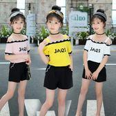 童裝夏裝女童套裝正韓兒童一字肩露肩時髦T恤短褲兩件式 森雅誠品