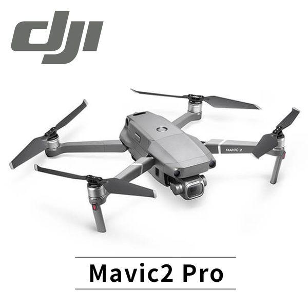 送32GB記憶卡 DJI Mavic2 Pro折疊式空拍機專業版