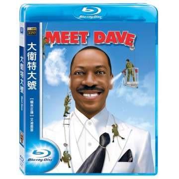 大衛特大號 BD MEET DAVE (音樂影片購)