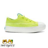 People THE PHILLIPS 螢光黃綠色 鬆緊帶 輕量運動鞋 童鞋 NO.R0069