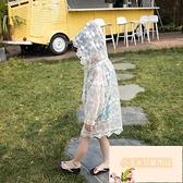 兒童防曬衣遮陽長蕾絲寶寶外套【小玉米】