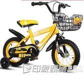 兒童自行車3歲寶寶腳踏單車2-4-6歲男孩女孩小孩6-7-8-9-10歲童車igo 印象家品旗艦店