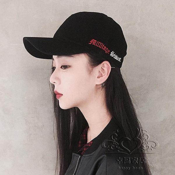 (百貨週年慶)黑色帽子女鴨舌帽女士棒球帽女正韓學生百搭街頭潮人嘻哈帽男